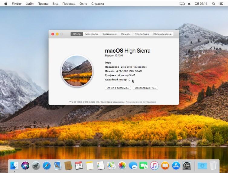 Установка Xcode на виртуальную машину с MacOS High Sierra 10.13