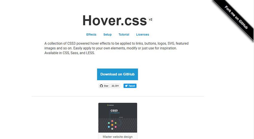 Hover эффекты CSS
