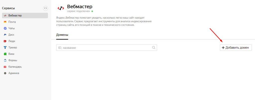 регистрация доменов co nz